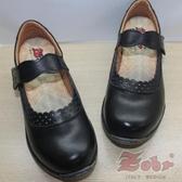 【南紡購物中心】ZOBR路豹  真皮雙彈力氣墊娃娃鞋黑款 Z199