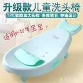 嬰兒洗頭床 兒童洗頭椅加大可折疊調節洗頭神器 寶寶洗頭床 df2808【大尺碼女王】