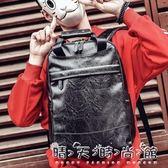 後背包 男士韓版後背包潮流背包電腦包時尚學生旅行包休閒男包PU皮質書包 晴天時尚館