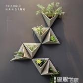 餐廳掛件創意植物花壁掛酒吧餐廳工業風墻面墻壁裝飾品咖啡店掛墻花盆掛件 LX 智慧e家