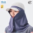 ADISI NICE COOL 吸濕涼爽透氣抗UV防曬護頸罩 AS21027【繡球紫】/ 城市綠洲(UPF50+、涼感、防曬、護頸罩)