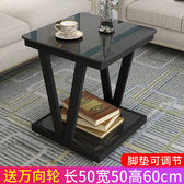 陽台小茶幾簡約鋼化玻璃正方形茶幾客廳小方桌
