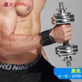 全館79折-護腕助力帶男握力健身硬拉帶訓練啞鈴單杠護具裝備運動防滑力量