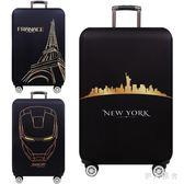 加厚耐磨箱套行李箱保護套拉桿旅行箱外套防塵罩28寸 DJ72『伊人雅舍』