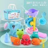 兒童洗澡玩具戲水套裝噴水槍女孩男孩益智【雲木雜貨】