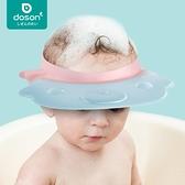 寶寶洗頭帽小孩洗澡帽兒童防水護耳浴帽可調節嬰兒洗發帽   米娜小鋪