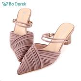 Bo Derek 細百褶2way粗跟鞋-粉色