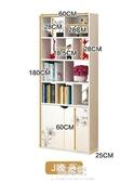 簡易書櫃書架落地置物架簡約現代臥室格子櫃組合收納櫃子小學生YYJ(快速出貨)