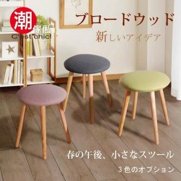 【C est Chic】春天的午后小椅凳-綠色