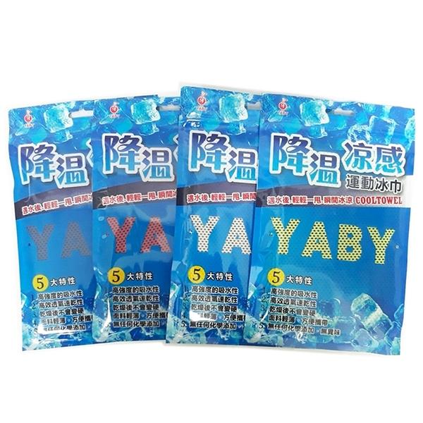 COOL涼感巾/涼感/運動/吸濕/透氣 【YABY芽比】4030