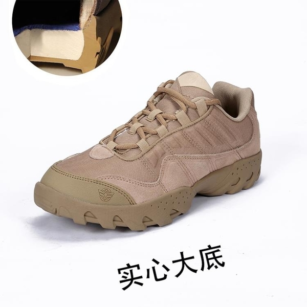 軍靴男冬季低幫特種兵07防寒作戰靴軍迷戰術靴戶外登山鞋實心大底