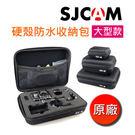 〔3699shop〕SJCAM大SJ4000 SJ5000 M10相機攝影機行車紀錄器行車記錄器配件包