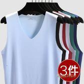 無痕冰絲背心男莫代爾夏季青年修身無袖T恤運動緊身速干V領打底衫 「時尚彩虹屋」