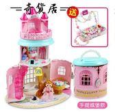 雙十二狂歡購兒童小伶玩具女孩甜心手提包屋愛莎公主城堡過家家女童生日禮物36【奇貨居】