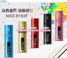 【3C】USB 直插傳輸 Sony/索尼NWZ-B183F 4G MP3播放器迷