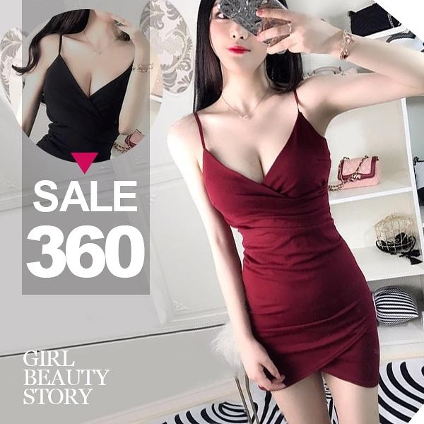 SISI【D9011】現貨性感辣妹細肩吊帶低胸V領修身曲線包臀連身裙晚宴洋裝