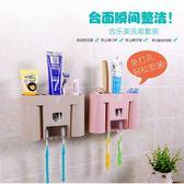 合樂美創意漱口杯自動擠牙膏器 吸壁式牙刷架套裝強力粘貼 WE972【東京衣社】