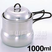 Wen Liang 文樑 ST-2005 不鏽鋼大茶壺鍋(附收納袋) 兩件式攜帶型炊具/茶壺/不鋼壺 台灣製