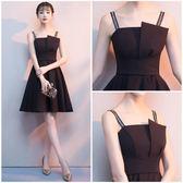 黑色小禮服女 2018新款名媛聚會顯瘦短款生日派對晚宴 DN12443【旅行者】