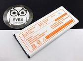 【高壓商檢局安規認證防爆】適用三星 Note4 N910u N9100 3120MAH 高容量電池手機鋰電池充電