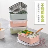 分格注水保溫飯盒便攜式帶蓋便當盒密封餐盒【櫻田川島】