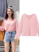 粉色V領針織衫春裝女2020新款長袖慵懶風毛衣chic早春上衣