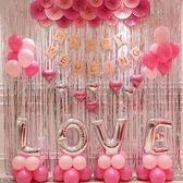 創意婚房布置結婚慶用品婚禮新房雨絲簾浪漫拉花彩帶氣球裝飾墻wy