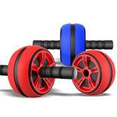 健腹輪初學者腹肌輪男士健身器材家用女訓練馬甲線瘦肚腰腹部滾輪 igo  瑪奇哈朵