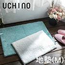 UCHINO (新) 速乾地墊 50x70 (M) 浴墊 柔軟蓬鬆 吸水快乾 踏墊