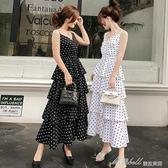 女裝春裝閨蜜裝裙子小清新吊帶裙小眾波點洋裝仙女  蜜拉貝爾