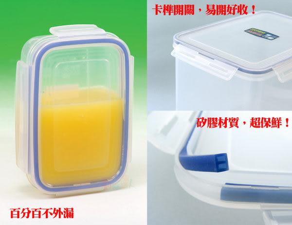 《真心良品》長型保鮮密封盒1100ml(12入)