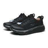 SKECHERS 慢跑鞋 MAX CUSHIONING ELITE 全黑 紡織 網布 男 (布魯克林) 220063BBK