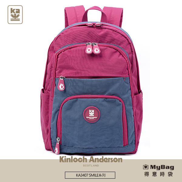 Kinloch Anderson 金安德森 後背包 SMILE 圓弧 拉鍊口袋 雙肩包 KA340710 得意時袋
