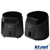 [富廉網] Kt.net  Q1 黑色 生活二件式 USB喇叭