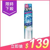 GATSBY 頭皮冰凍噴霧(100g)【小三美日】$160