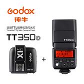 ◎相機專家◎ Godox 神牛 TT350O + X1發射器 TTL機頂閃光燈 Olympus Panasonic 送柔光罩 公司貨