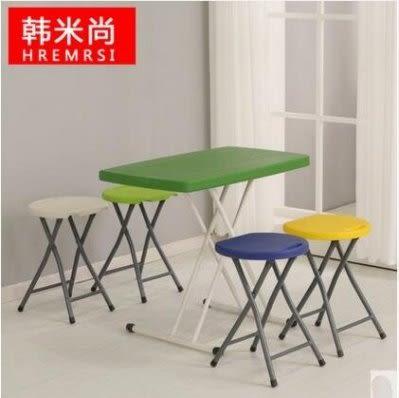 折疊桌 多功能電腦桌 便攜簡易【潮咖範兒】