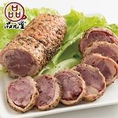 【599免運】品元堂櫻桃鴨卷1條組(400公克/1條)