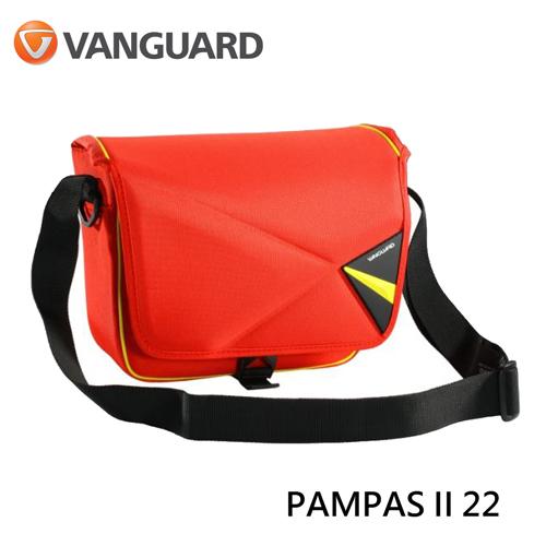 3C LiFe Vanguard 精嘉 PAMPAS II 22 彭巴系列 單肩 斜背 側背包 相機 攝影包