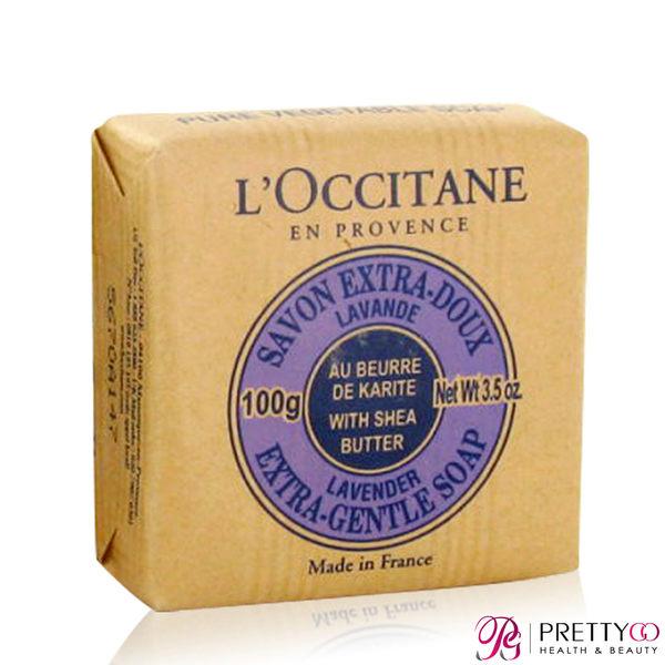 L'OCCITANE 歐舒丹 乳油木薰衣草植物皂(100g)-百貨公司貨【美麗購】