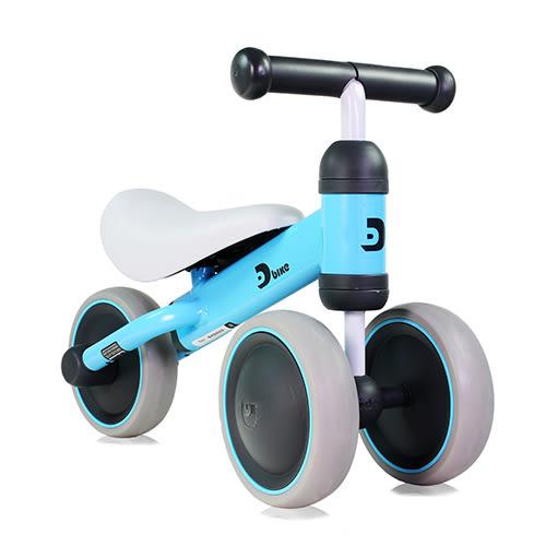 ☆愛兒麗☆IDES D-bike mini 寶寶滑步平衡車-天空藍