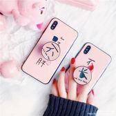 七夕情人節禮物抖音神器蘋果x手機殼iPhone7p/8plus網紅同款6s吃不胖ins女款