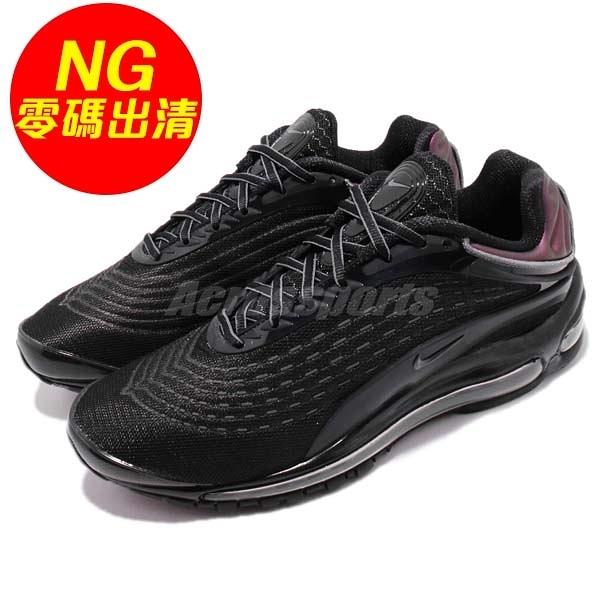 【US9-NG出清】Nike 復古慢跑鞋 Air Max Deluxe 些微使用痕跡黑 灰 反光設計 男鞋 運動鞋【ACS】