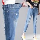 春季九分牛仔褲女新款2020韓版顯瘦夏季百搭寬鬆 個性破洞哈倫褲 黛尼時尚精品
