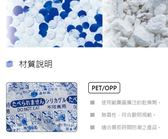 【甜手手】SGS檢測合格 2公克食品級乾燥劑 100 包【K022】 食品乾燥劑 烘焙 水玻璃