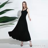 夏裝吊帶裙長裙女大碼黑色吊帶裙無袖背心裙吊帶洋裝女 中秋節全館免運