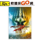 【軟體採Go網】PCGAME-亞瑟王King Arthur 中文版