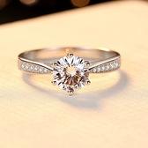 莫桑鑽戒指-2克拉六爪八心八箭925純銀女開口戒73yk6{附GRA證書}【時尚巴黎】