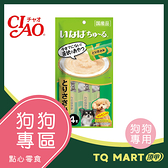 INABA汪啾嚕犬肉泥 雞肉口味【TQ MART】