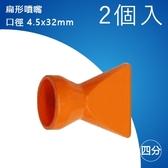 扁型噴嘴 84047 冷卻液噴水管 噴油管 蛇管 萬向風管 吹氣管 塑膠 軟管